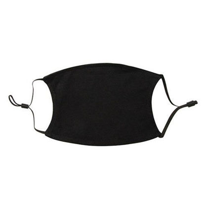 Picture of Black Cotton Face Mask - Large